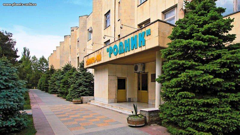 Санатории краснодарского края для детей