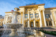 Swissotel Resort Сочи Камелия